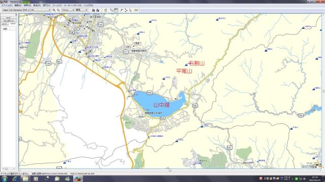 石割山ルート (2)