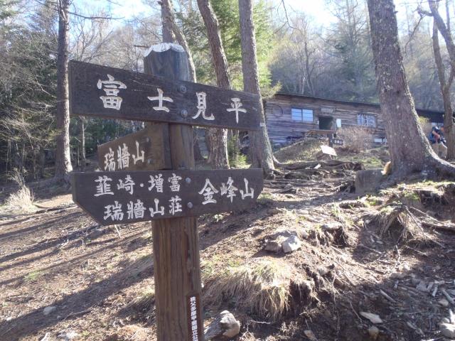 6富士見平小屋