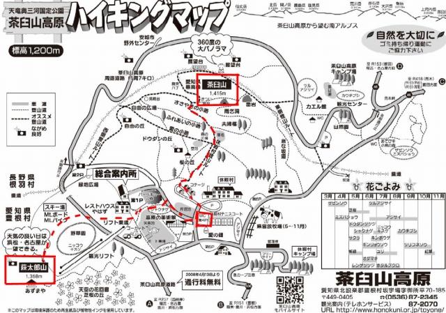 ハイキングマップ-2