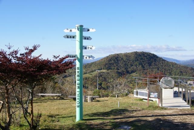 萩太郎山山頂