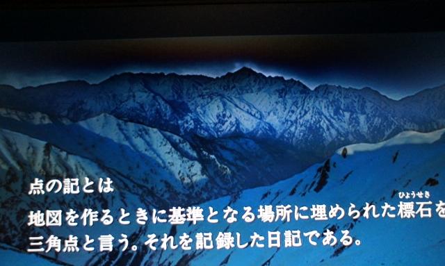 2_20120108220135.jpg