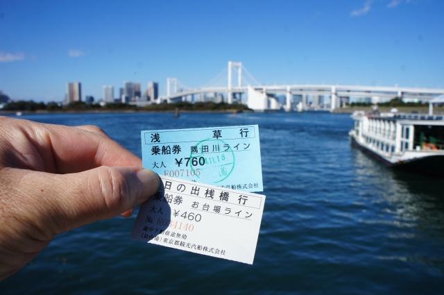 2_20121122235703.jpg