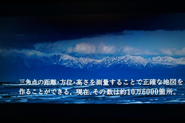 3_20120108220134.jpg
