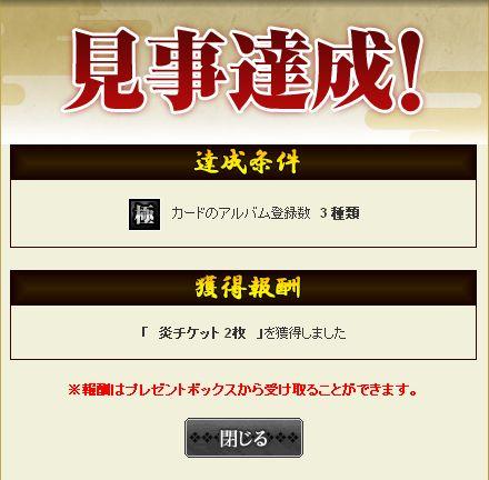 album5.jpg