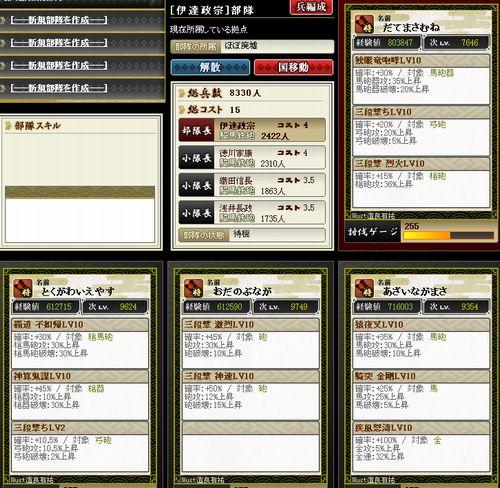 attack01.jpg