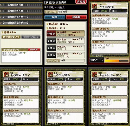 attack02.jpg