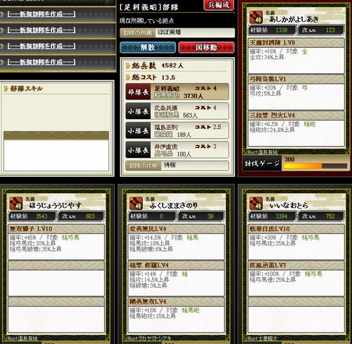 attack03.jpg