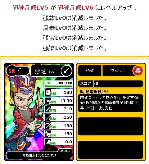 jinsoku6.jpg