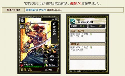kensei1w.jpg
