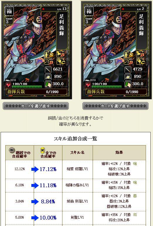 kensei2.jpg
