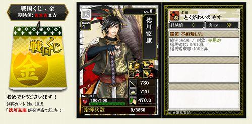 kieyasud.jpg