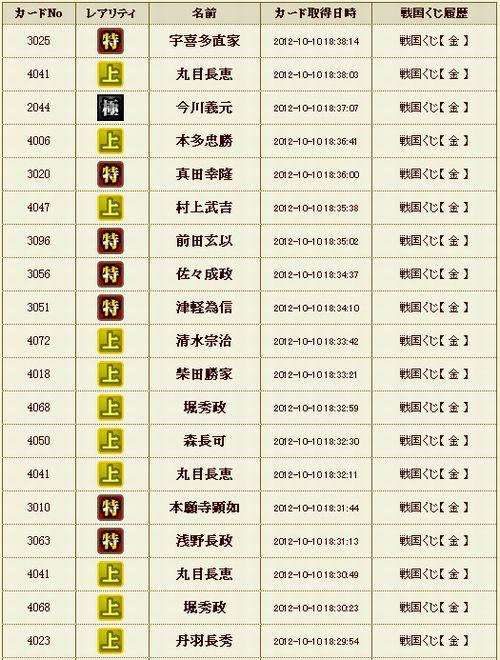 kinkuji10102.jpg