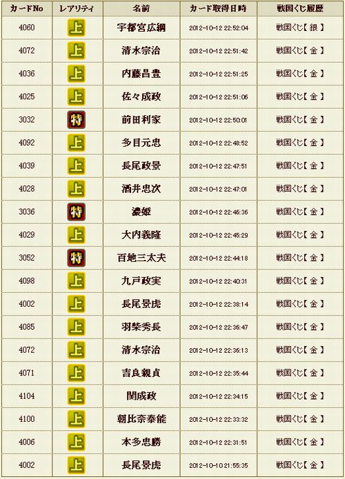 kinkuji1012.jpg