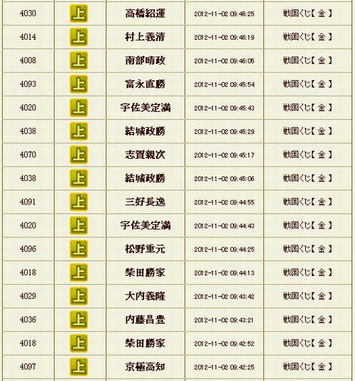 kinkuji1101.jpg