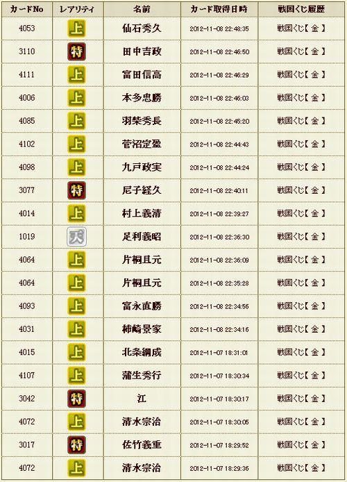 kinkuji11081.jpg