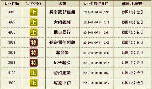 kinkuji11083.jpg