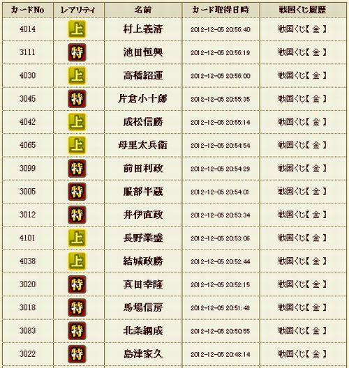 kinkuji12051.jpg