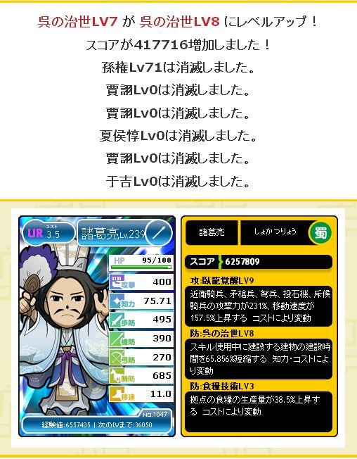 tisei8.jpg