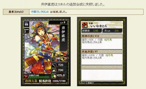 toragou2.jpg