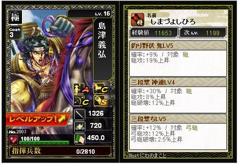 tyosihiro2.jpg