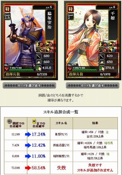 wakigou.jpg