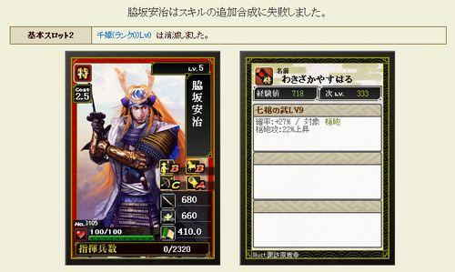 wakigou2.jpg