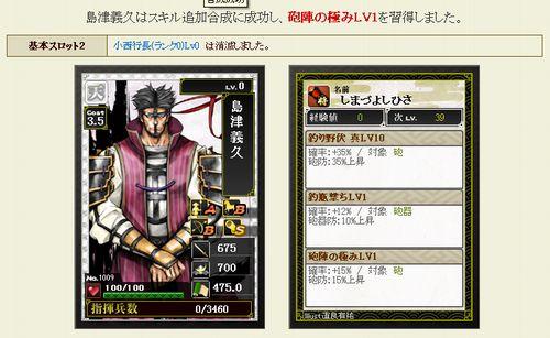 yosihisa213.jpg