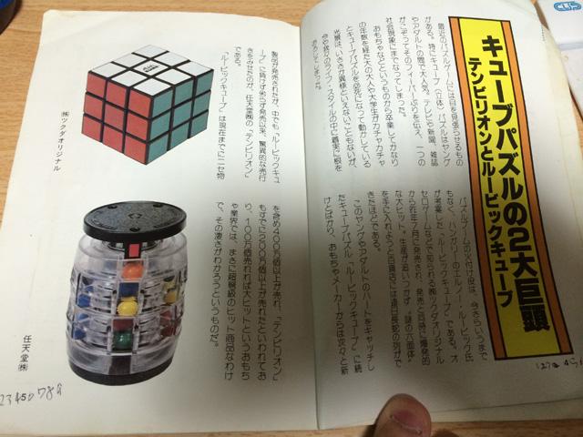 IMG_3887.jpg