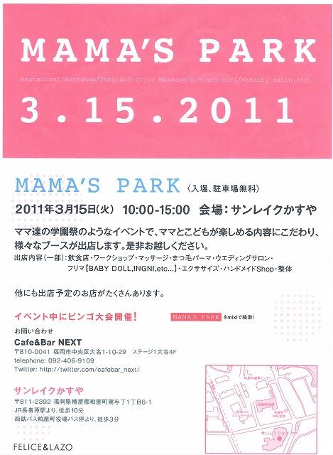MAMA`S PARK