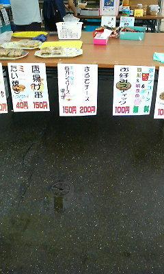 201009110955002.jpg