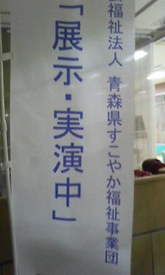 201010072126001.jpg