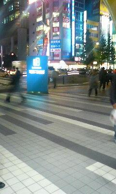 201010291735001.jpg