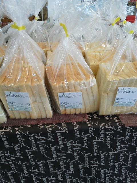 20110317142852食パン