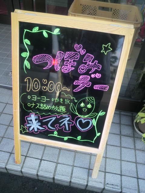 P1000076.jpg