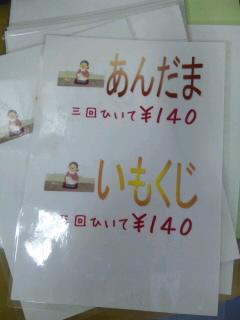 SH3E03030001.jpg