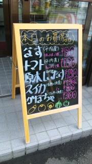 SH3E07360001.jpg