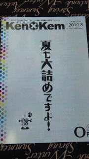 SH3E07430001.jpg