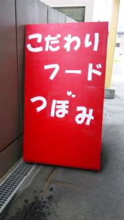 SH3E07650001.jpg