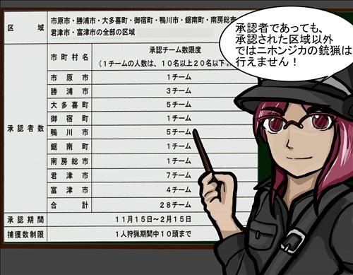 れ身先生 -23424 コピー