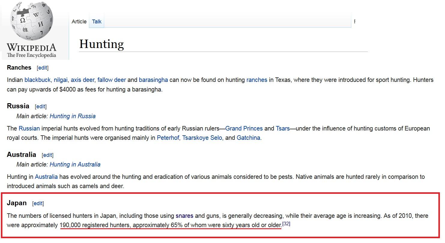 wikipediade.jpg