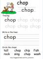 chop.png
