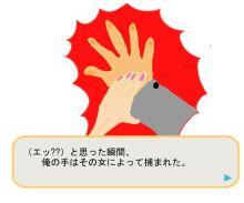 こども魂-guppy_ph