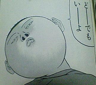 こども魂-tanaka