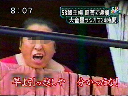 こども魂-hikkoshi