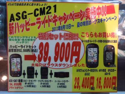 DSCF0790_20110614164542.jpg