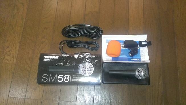 SM58.jpg