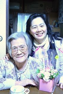 祖母とツーショット!