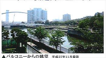 ニューライフ品川204号からの眺望写真_R