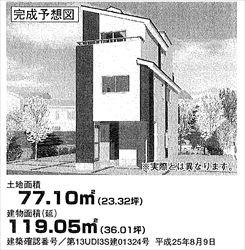 豊町2丁目新築戸建完成予想図_R