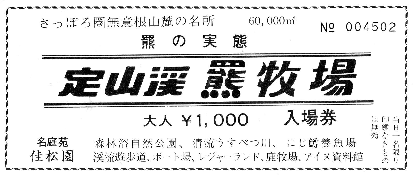 20120429002.jpg